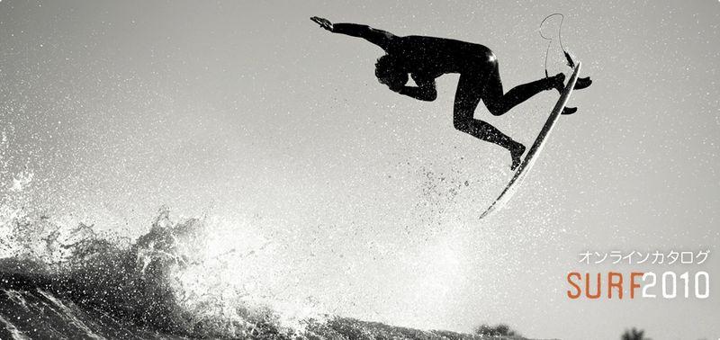 Surf_ecatalog_F10