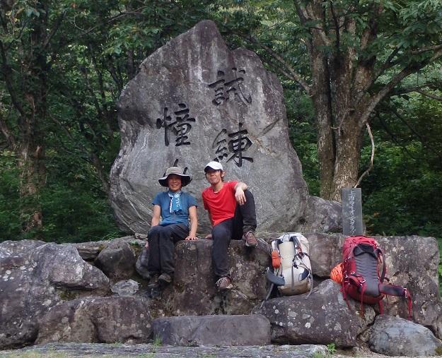 2015北方稜線kei (302)試練と憧れ_馬場島