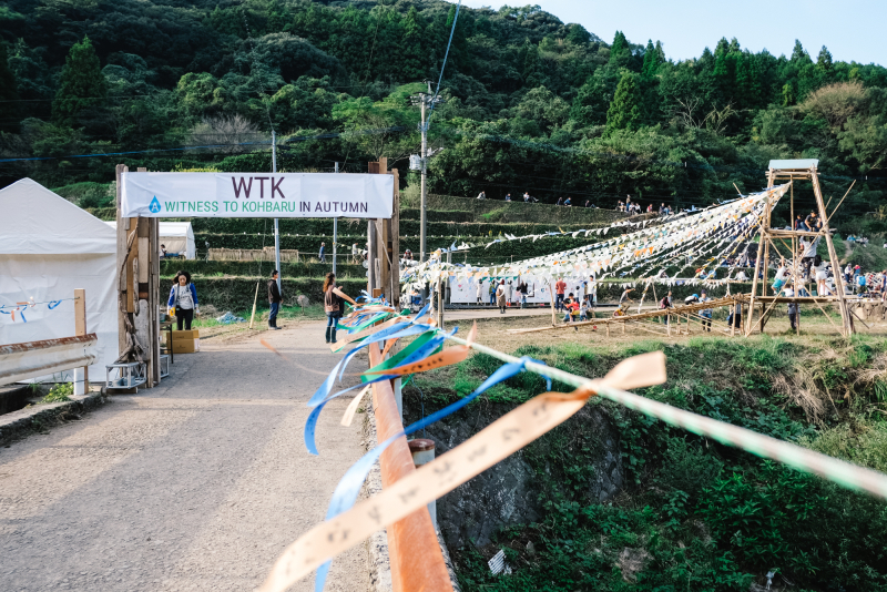 WTK-754