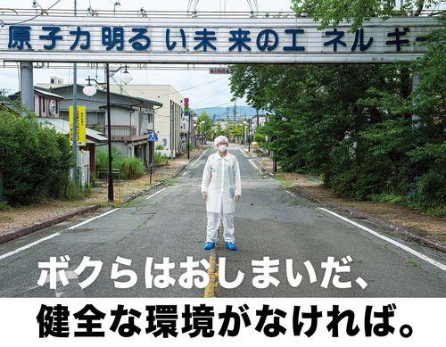Fukushima_forTCL