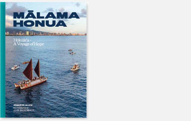 MalamaHonua